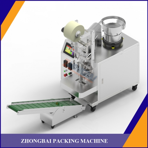 Small Hardware Part Counting Packing Machine