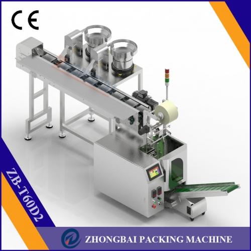Counting Packing Machine with Two Bowls Chain Conveyor